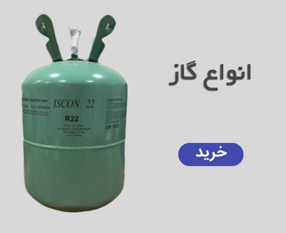 1-4-gas-scaled-min-1024x7647